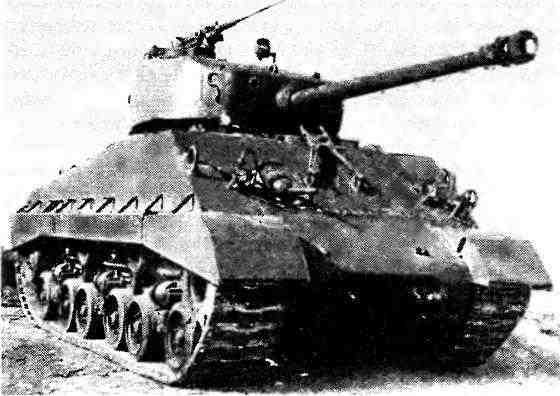 Танк Sherman