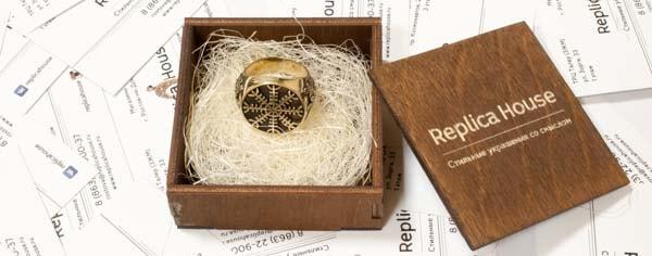 Разновидность Агисхьяльма - кольцо в деревянной шкатулке
