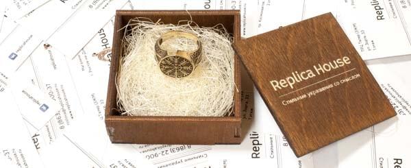 Перстень Агисхъяльм в коробочке с сезалью