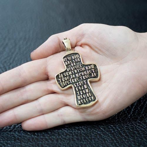 Крест Отче наш на руке - оборотная сторона