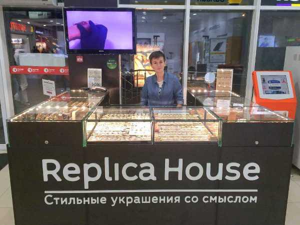 Replica House ТРЦ Талер